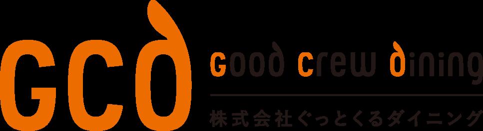 株式会社 ぐっとくるダイニング | 名古屋の飲食マルチブランド